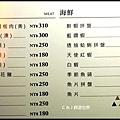 聚北海道昆布鍋_40912-2.jpg