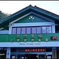 武陵農場50930.jpg