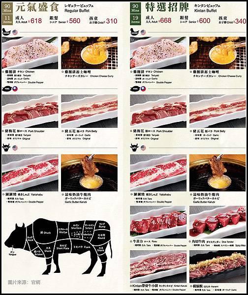 menu05_午餐價格.jpg