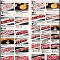 menu08_晚餐價格.jpg