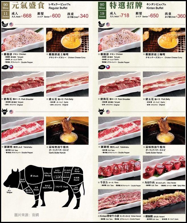 menu07_晚餐價格.jpg