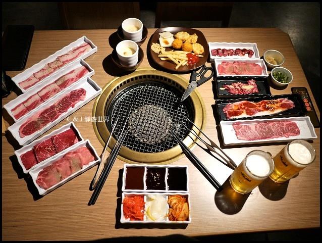 金舌燒肉_0684.jpg