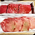 金舌燒肉_0689.jpg