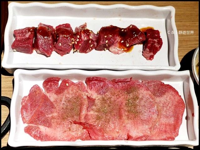 金舌燒肉_0697.jpg