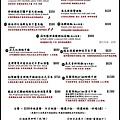 001_商業午餐.jpg