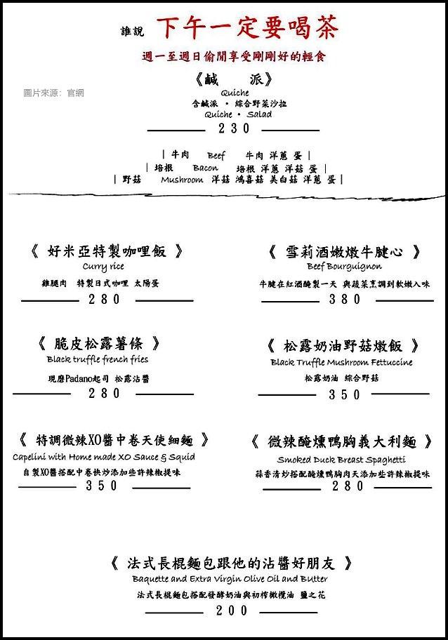002_下午茶.jpg