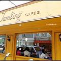 jamling cafe_0946.jpg