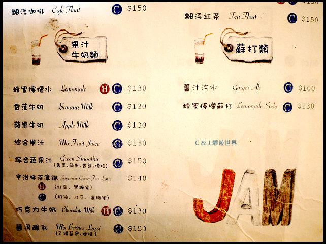 jamling cafe_0950.jpg