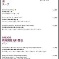 台北喜來登大飯店比薩屋菜單_頁面_06.jpg