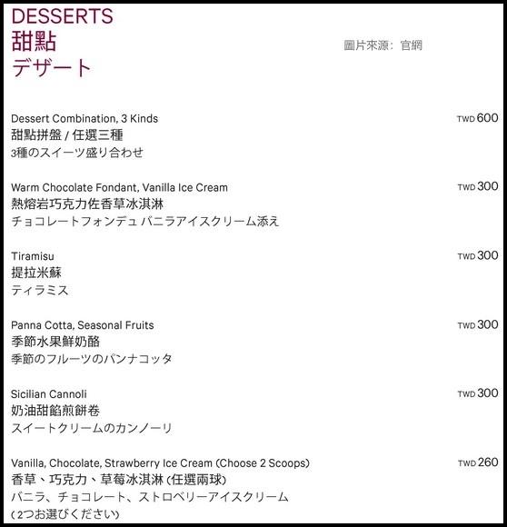 台北喜來登大飯店比薩屋菜單_頁面_13.jpg