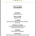 官網欣葉食藝軒-餐廳週午間套餐菜單.jpg