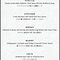 官網欣葉食藝軒-台北台北套餐_2380元_02.jpg