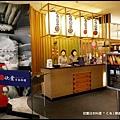 欣葉日本料理10376.jpg