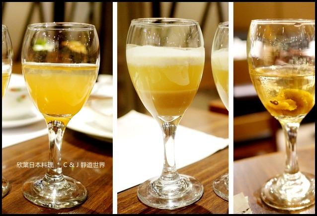 欣葉日本料理00793-m2.jpg