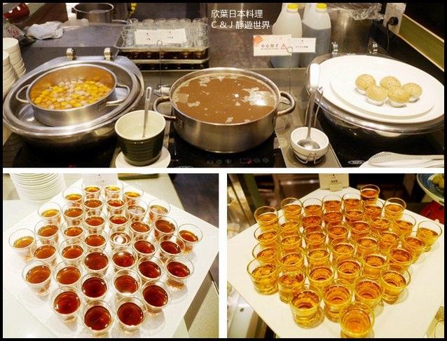 欣葉日本料理10066-m.jpg