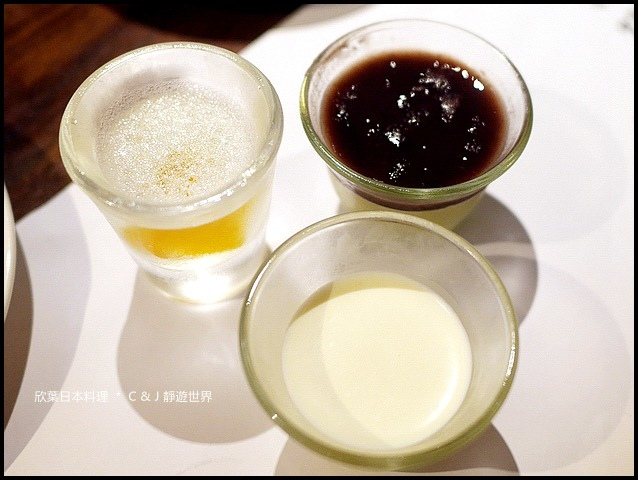 欣葉日本料理10343.jpg
