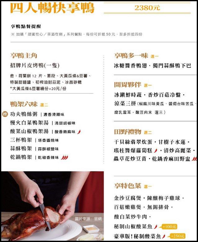 menu_2019_03.jpg