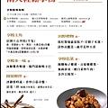 menu_2019_02.jpg