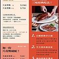 menu_2019_01.jpg