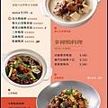 menu_2019_05.jpg