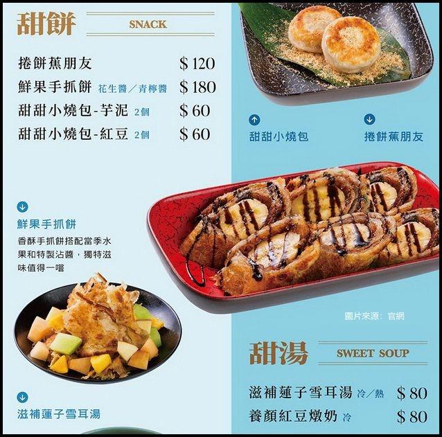menu_2019_12.jpg