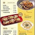 menu_2019_11.jpg