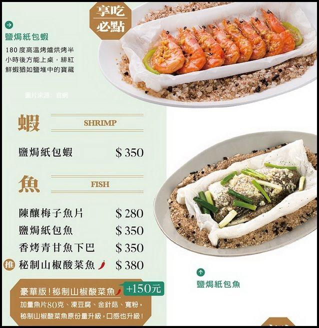 menu_2019_10.jpg