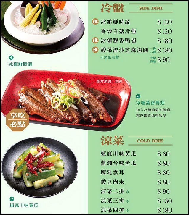 menu_2019_07.jpg