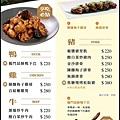 menu_2019_09.jpg
