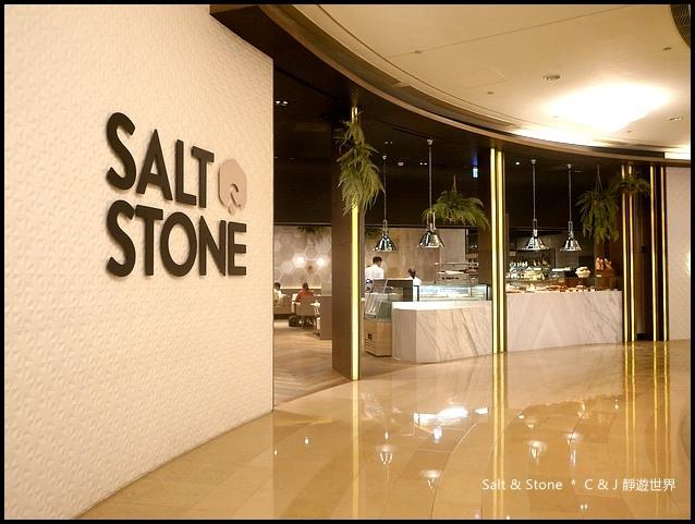 Salt %26; Stone_00426.jpg