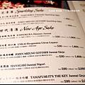 花酒藏10684.jpg