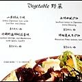 花酒藏10679.jpg