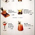 花酒藏10707.jpg
