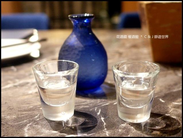 花酒藏10724.jpg