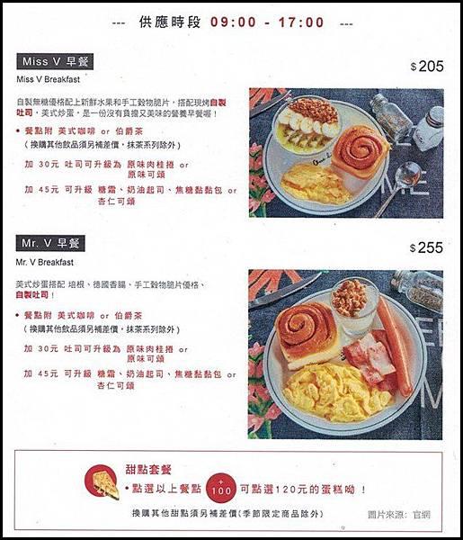 Miss V Bakery menu_02.jpg