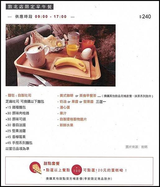 Miss V Bakery menu_01.jpg