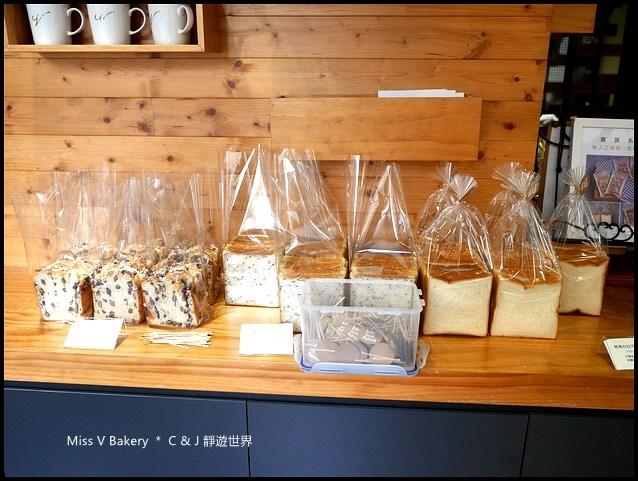 Miss V Bakery_0548.jpg
