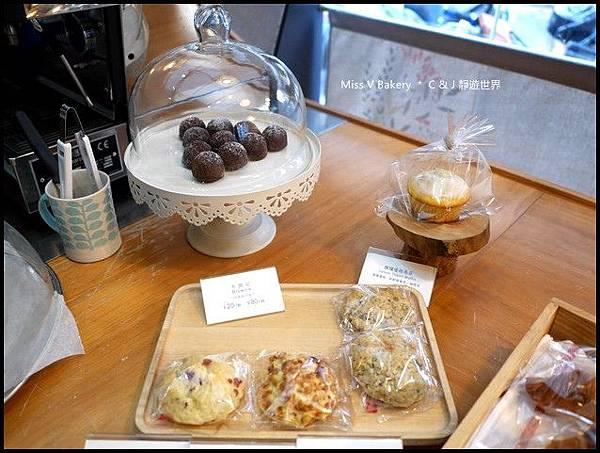 Miss V Bakery_0568.jpg