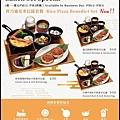 00_花酒藏商業午餐01.jpg