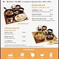 00_花酒藏商業午餐02.jpg