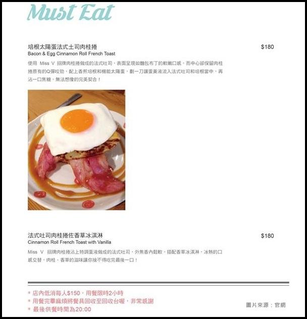 Miss V Bakery menu_83.jpg