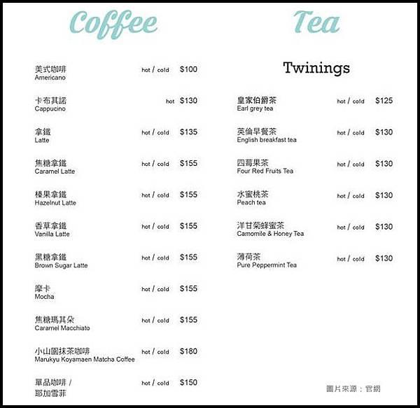 Miss V Bakery menu_86.jpg