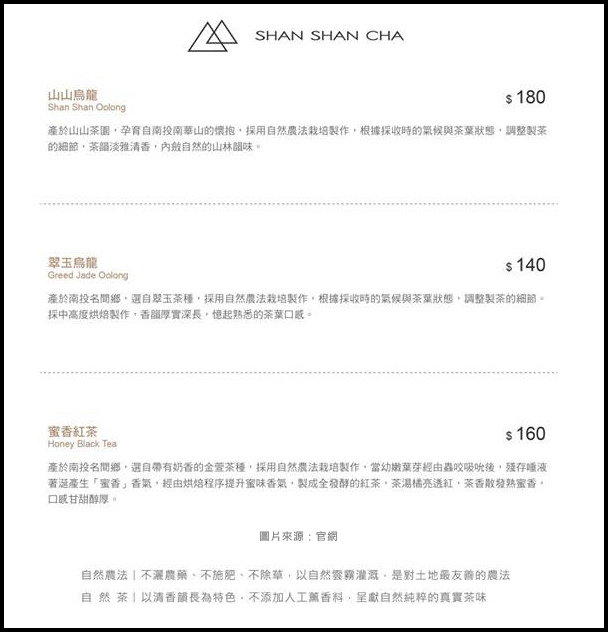 Miss V Bakery menu_88.jpg