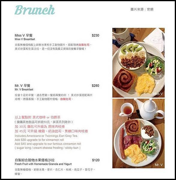 Miss V Bakery menu_84.jpg