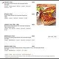 Miss V Bakery menu_85.jpg