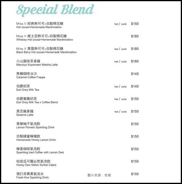 Miss V Bakery menu_87.jpg