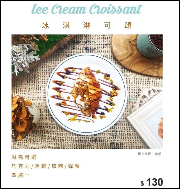 Miss V Bakery menu_90.jpg