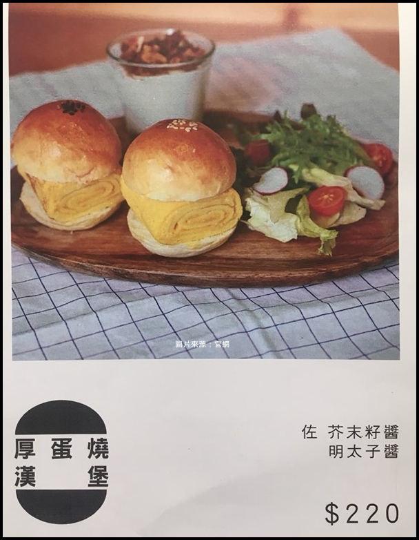 Miss V Bakery menu_92.jpg