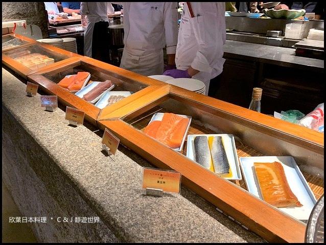 欣葉日本料理3066.jpg