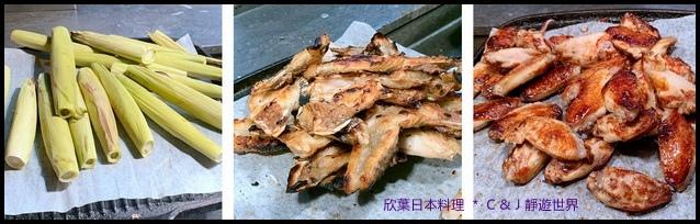 欣葉日本料理3088-m.jpg